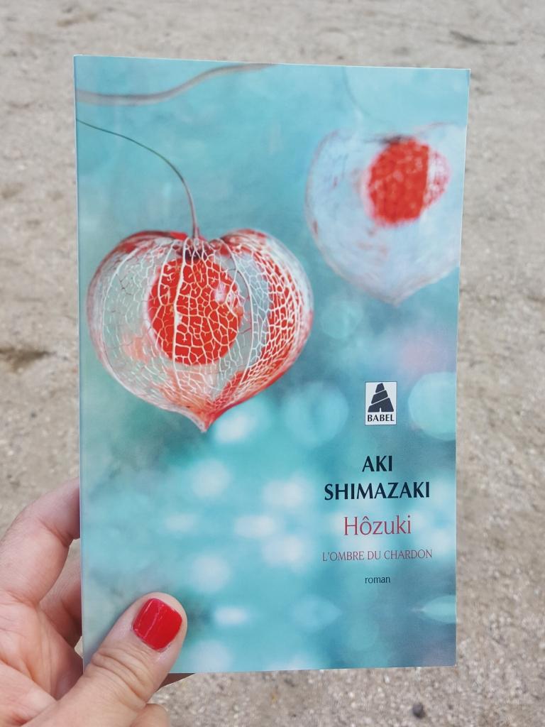 Hôzuki, Aki Ahimazaki (Actes Sud, 2015)